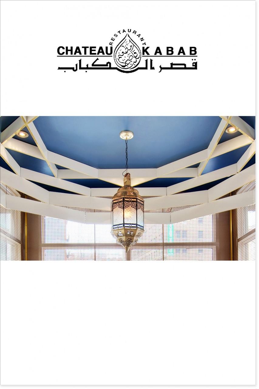 ABNORM studio PORTFOLIO COVER-CHATEAU KABAB
